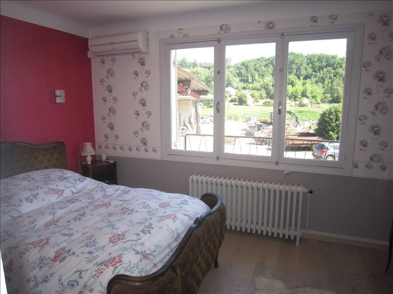 Vente maison / villa Castels 210000€ - Photo 5