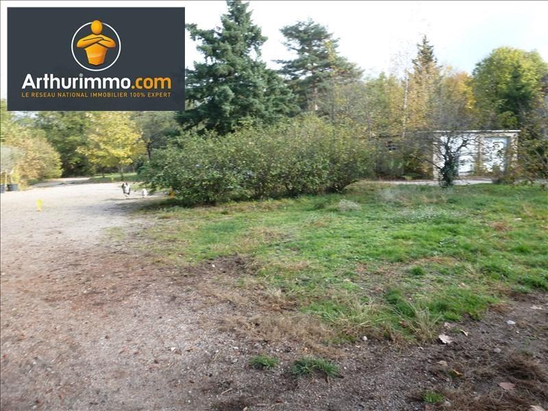 Vente terrain Roanne 49000€ - Photo 1