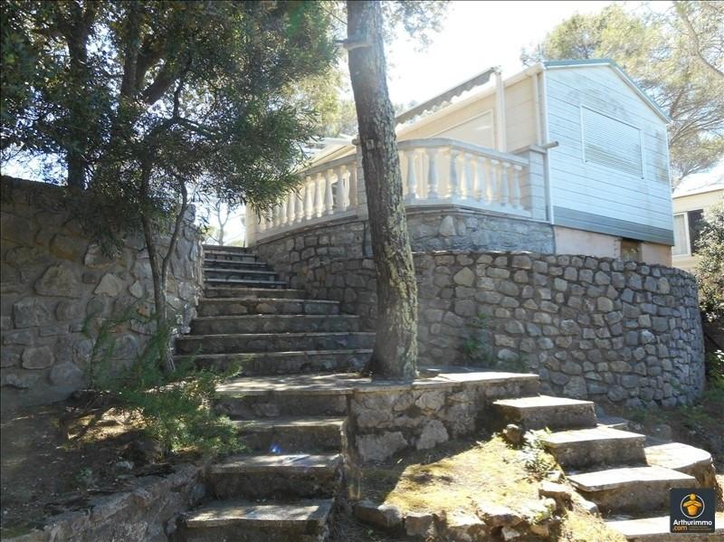 Vente terrain Frejus 120000€ - Photo 6