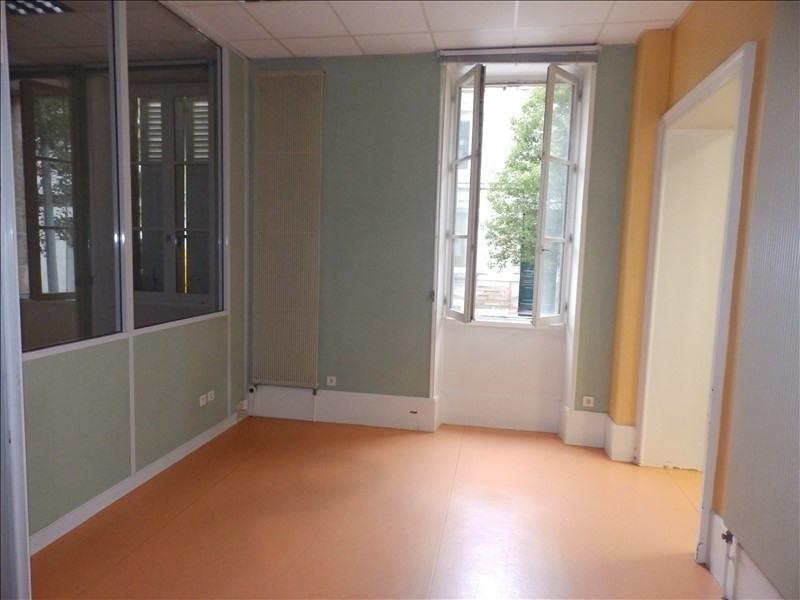 Vente immeuble Moulins 320000€ - Photo 6