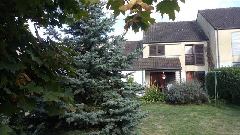 Vente maison / villa Ygrande 80250€ - Photo 1