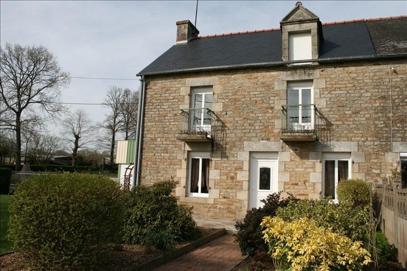 Vente maison / villa Guillac 168800€ - Photo 1