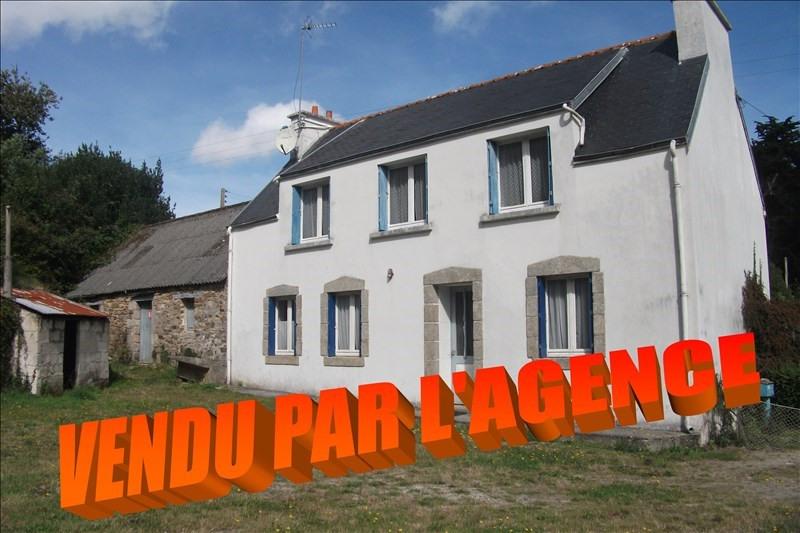 Vente maison / villa Pont croix 84000€ - Photo 1