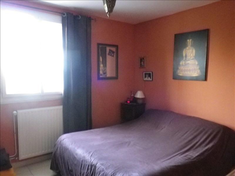 Vente maison / villa St andre des eaux 266250€ - Photo 5