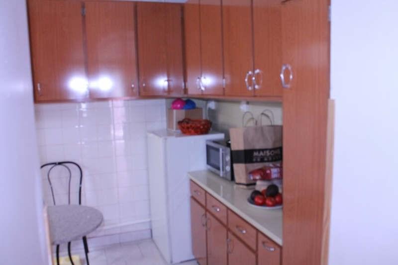 Vente maison / villa Ancinnes 44000€ - Photo 3