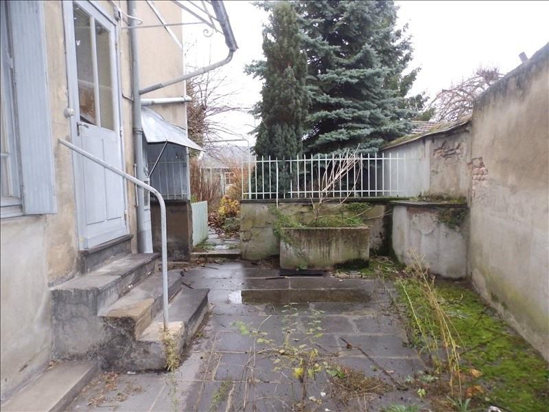 Vente maison / villa Moulins 70000€ - Photo 1