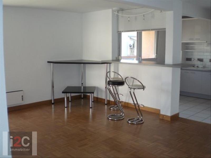 Alquiler  apartamento Ferney voltaire 1501€ CC - Fotografía 2