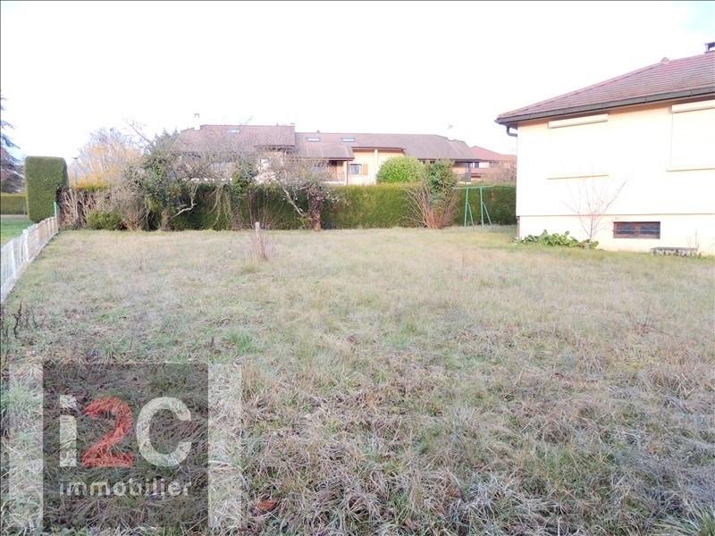 Vendita casa Prevessin-moens 645000€ - Fotografia 8