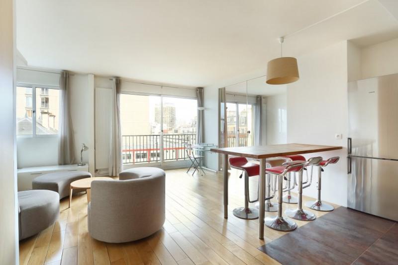 Aрендa квартирa Paris 13ème 1550€ CC - Фото 4