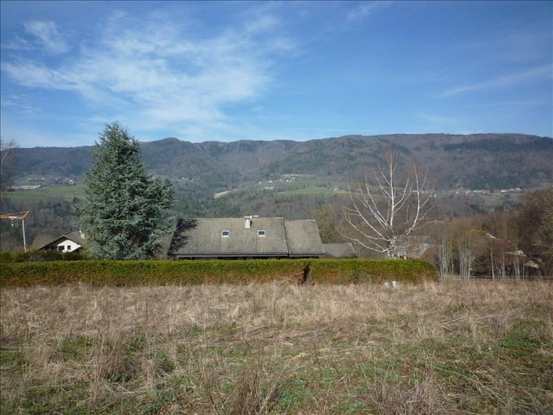 Vente terrain Menthonnex en bornes 164000€ - Photo 1