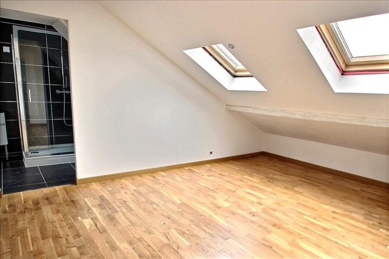 Продажa квартирa Thionville 199000€ - Фото 8