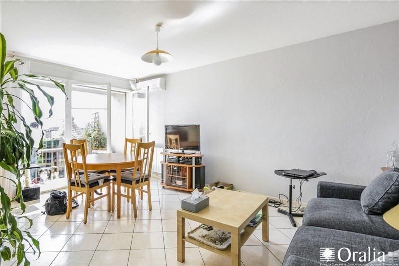 Vente appartement Grenoble 112000€ - Photo 1