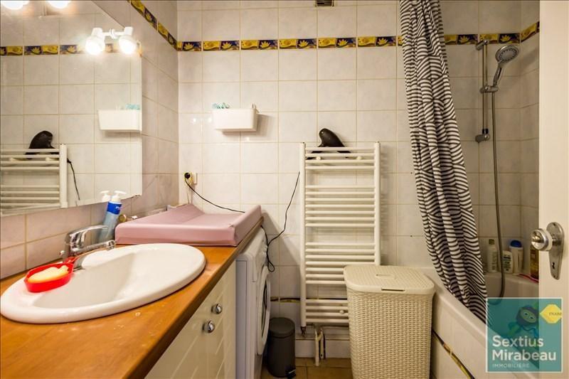 Vente appartement Aix en provence 260000€ - Photo 3