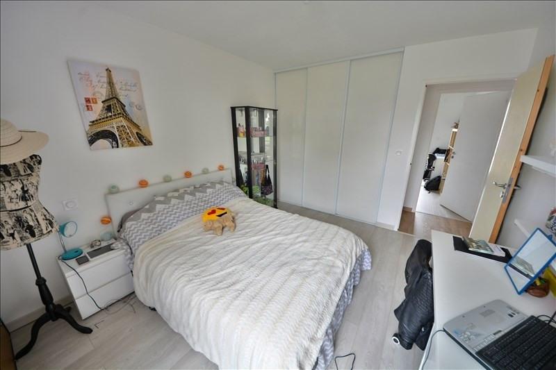 Vente maison / villa Blain 253200€ - Photo 5