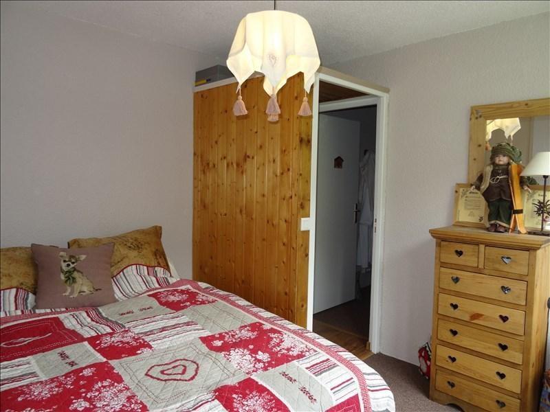 Vente appartement Les arcs 255000€ - Photo 7