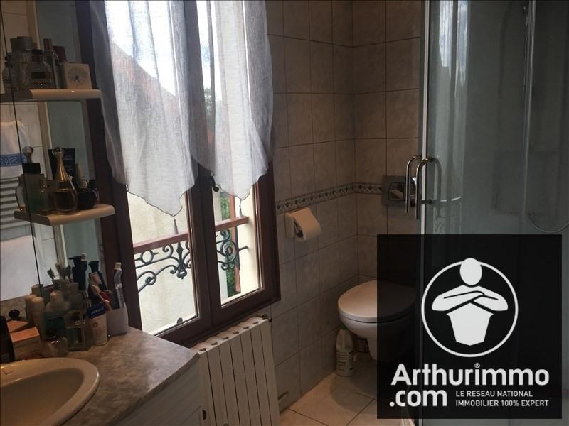 Vente maison / villa Montfermeil 279900€ - Photo 5