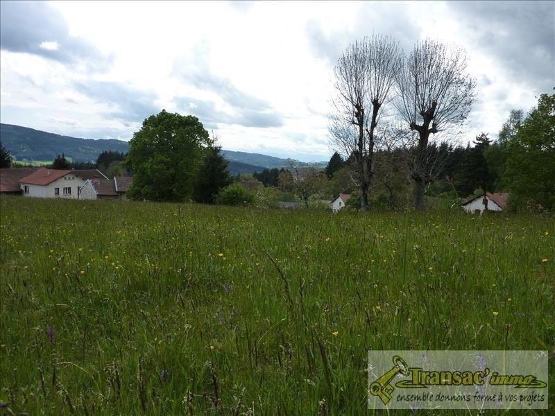Vente terrain Arconsat 26000€ - Photo 2