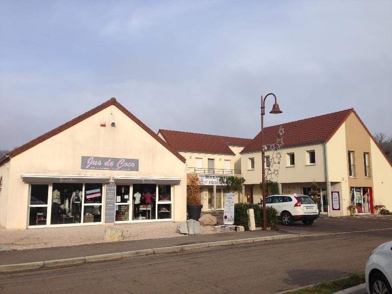 Location Boutique Velars-sur-Ouche 0