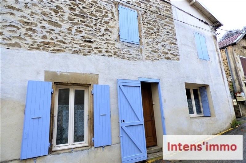 Vente maison / villa Romans sur isere 69000€ - Photo 1