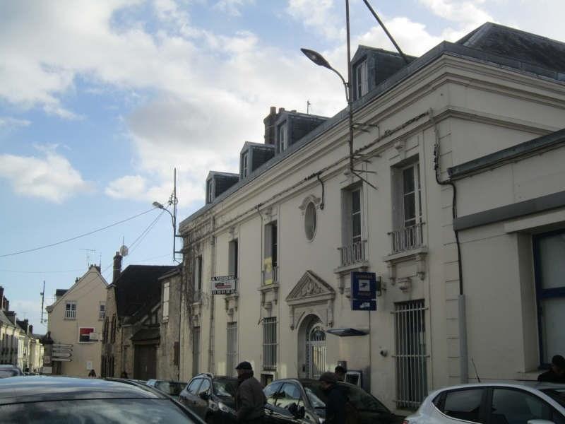 Produit d'investissement appartement Dourdan 328000€ - Photo 1