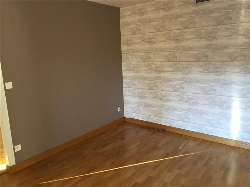 Vente maison / villa Poitiers 254400€ -  5