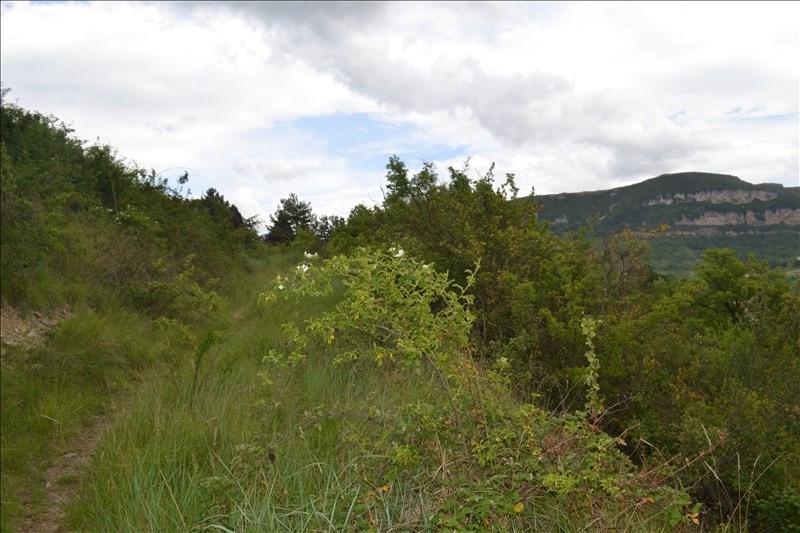 Vente terrain Millau 119500€ - Photo 4