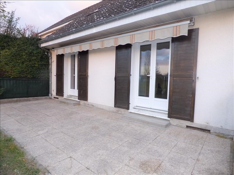 Vente maison / villa St pourcain sur sioule 127 500€ - Photo 9