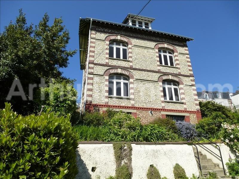 Sale house / villa Fecamp 166600€ - Picture 6