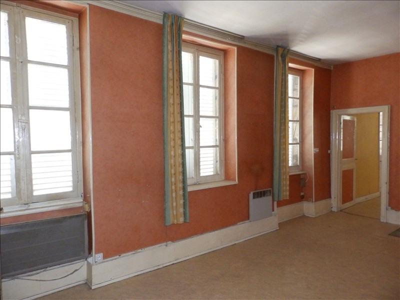 Vente immeuble Moulins 81000€ - Photo 4