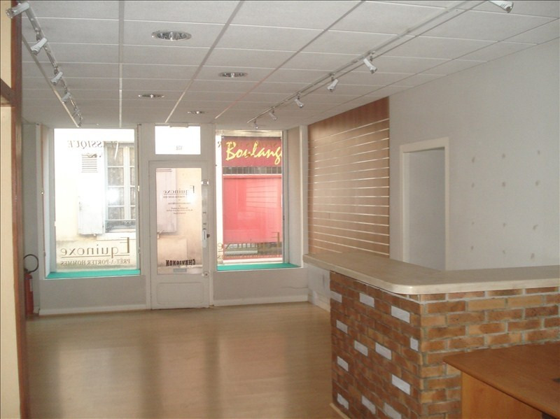 Location boutique Decize 530€ HT/HC - Photo 4