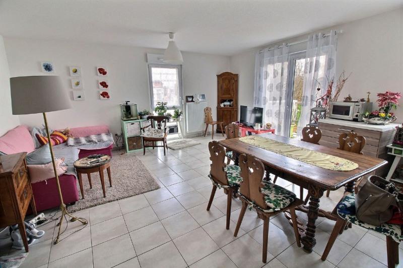 Vente appartement Strasbourg 192000€ - Photo 2