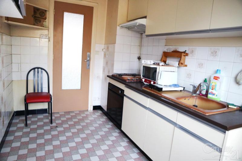 Vente appartement Villeurbanne 114000€ - Photo 5