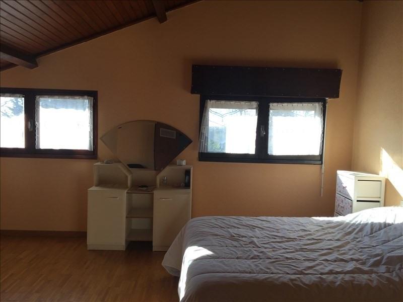 Vente maison / villa Montauban 223500€ - Photo 6