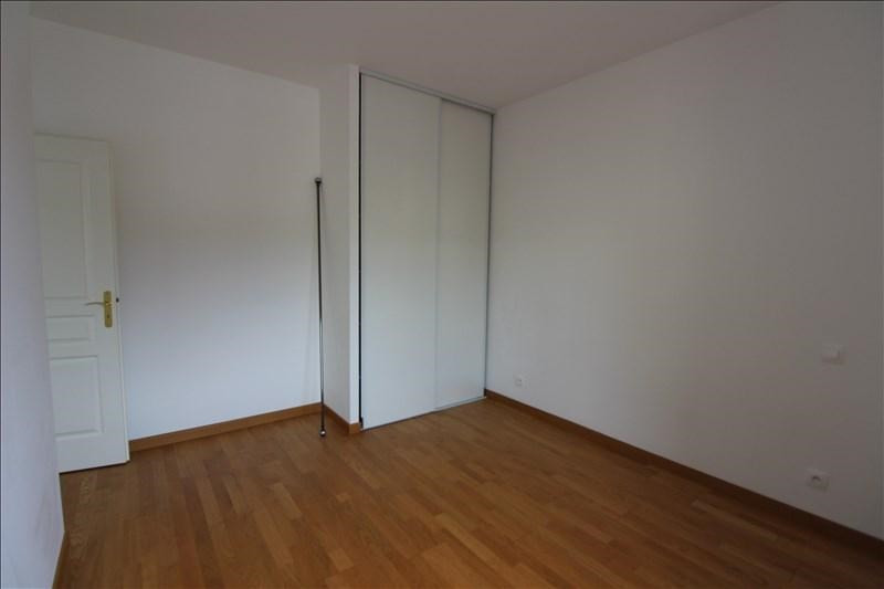 Location appartement Rambouillet 763€ CC - Photo 4