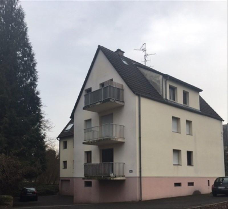Vente appartement Strasbourg 105000€ - Photo 1