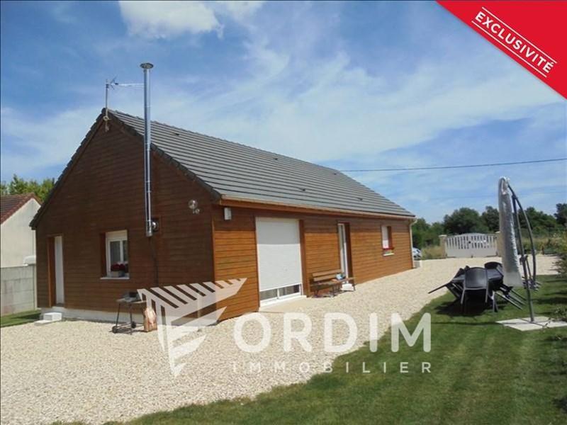 Sale house / villa Belleville sur loire 132000€ - Picture 1