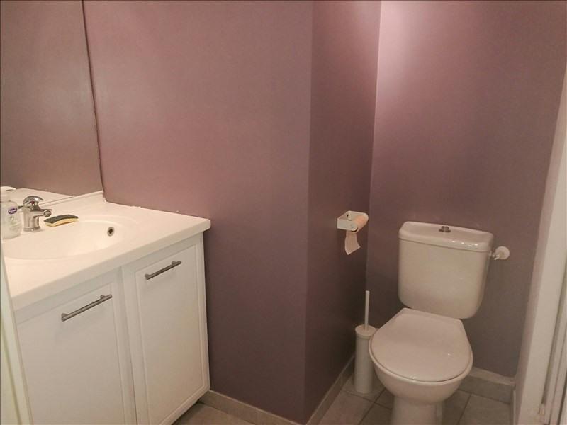 Affitto appartamento Villeurbanne 450€ CC - Fotografia 5