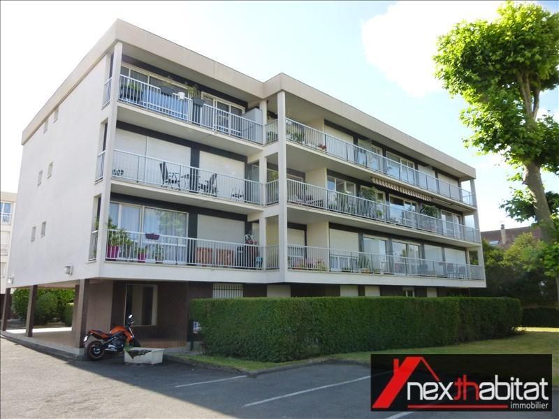 Vente appartement Les pavillons sous bois 225000€ - Photo 6