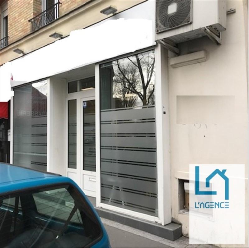 Sale empty room/storage Boulogne-billancourt 280000€ - Picture 2