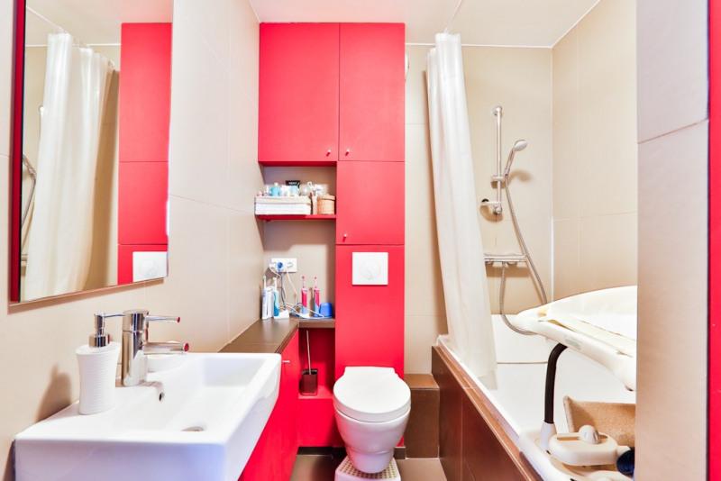 Vente appartement Paris 12ème 699000€ - Photo 4