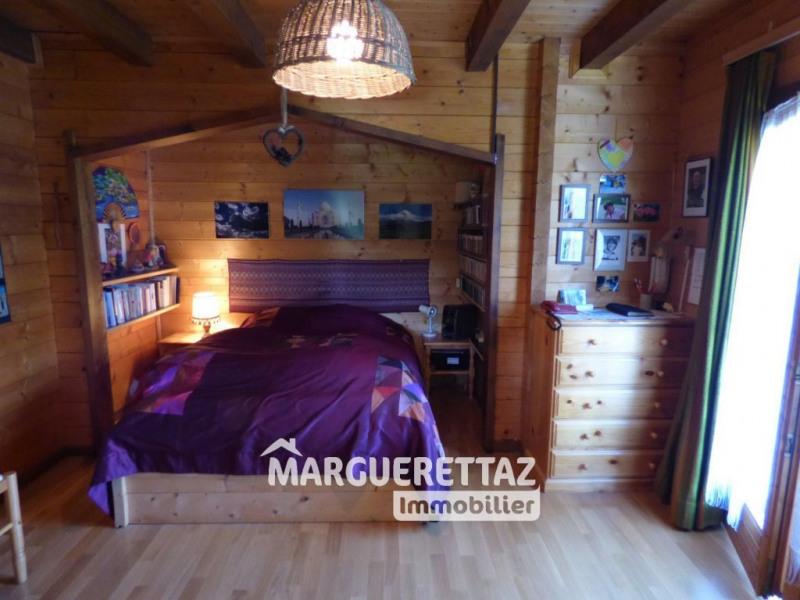 Vente maison / villa Onnion 280000€ - Photo 12