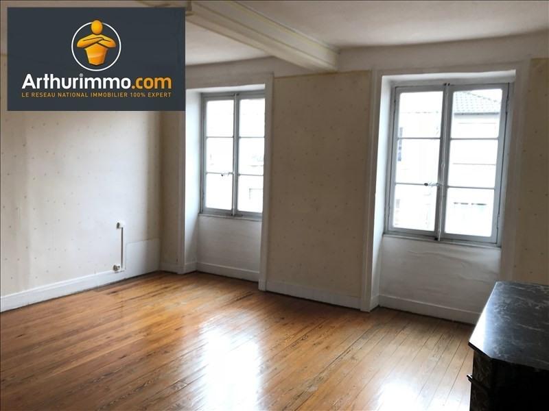 Vente maison / villa St germain lespinasse 139000€ - Photo 6