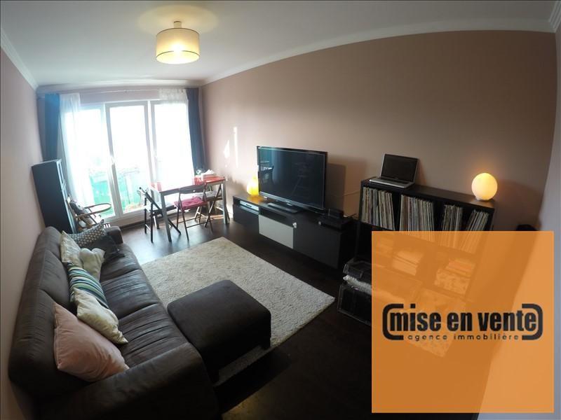 出售 公寓 Champigny sur marne 157500€ - 照片 3