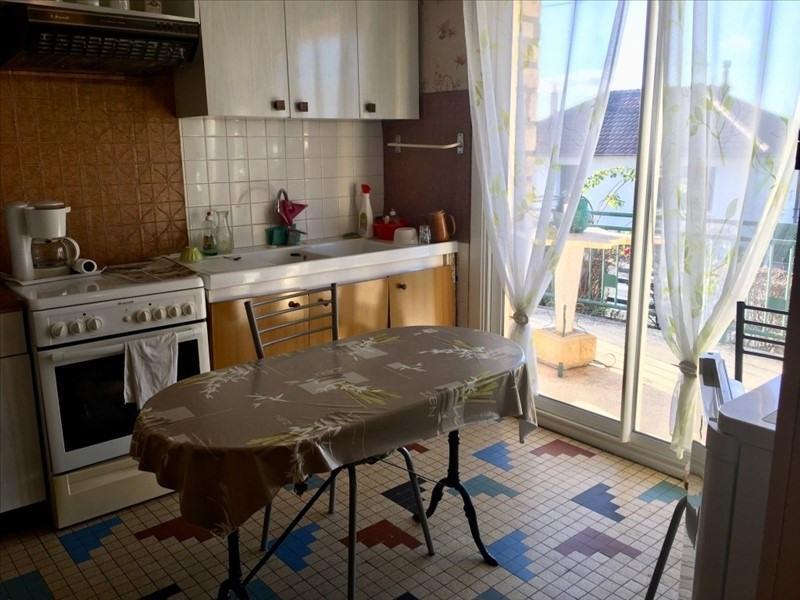 Vente maison / villa Yzeure 117700€ - Photo 7