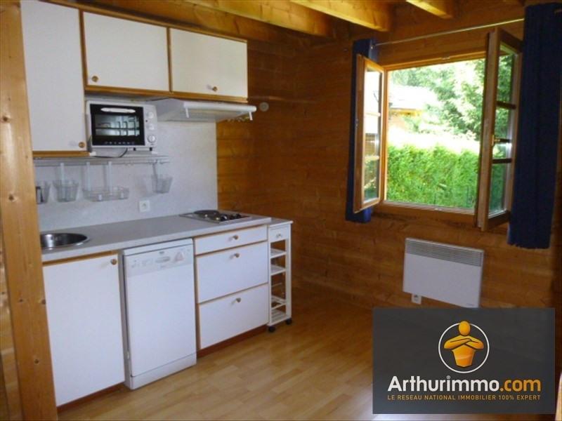 Sale house / villa Reau 180000€ - Picture 3