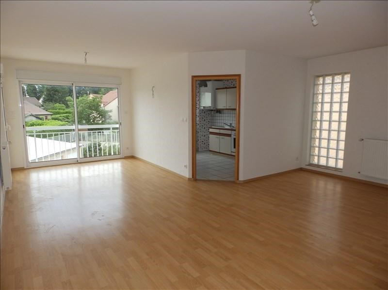 Location appartement Yzeure 725€ CC - Photo 2