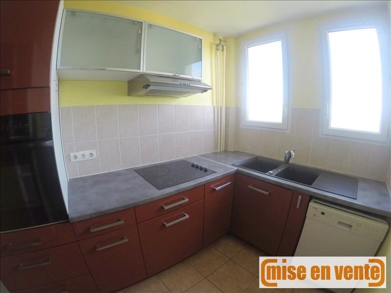 Продажa квартирa Champigny sur marne 160000€ - Фото 2