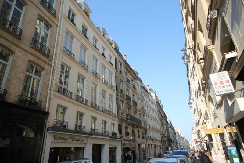 Rental apartment Paris 1er 1490€ CC - Picture 11