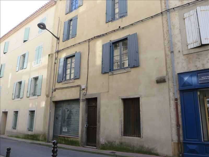 Vente appartement Carcassonne 57 500€ - Photo 1