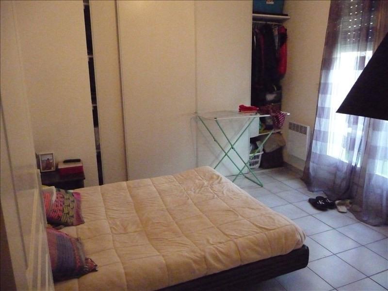 Location appartement Lunel 590€ CC - Photo 4